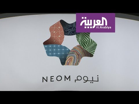 شاهد السعودية تروّج لمشاريع ضخمة أبرزها نيوم في سوق السفر العربي