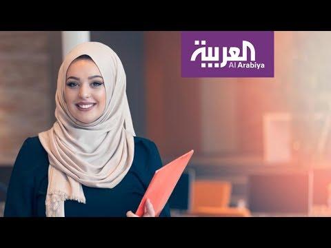 شاهد مؤشرات مشاركة المرأة السعودية في التنمية لعام 2018