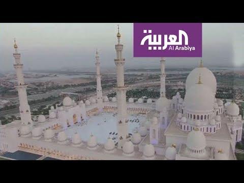التصاميم المعمارية الإسلامية والحديثة في مسجد الشيخ زايد