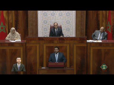 شاهد فريق الأصالة والمعاصرة ينتقد استمرار المغرب في الاستدانة