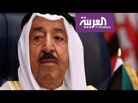 شاهد أمير الكويت يصف التحديات الإقليمية بالـبالغة الخطورة