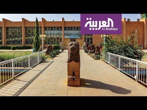 شاهد متاحف السودان تروي تاريخه وتعبّر عن مكوناته
