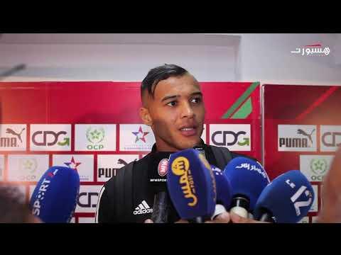 شاهد أنيس سالتو لاعب ليبيا يشكر جمهور وجدة