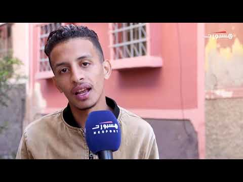 شاهد الجمهور المغربي يتّهم المُدرِّب وحيد خليلوزيتش بظلم اللاعب المحلي