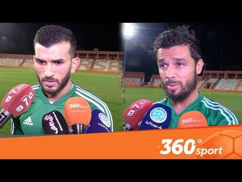شاهد لاعبو الجزائر يؤكدون أن الوداد والرجاء سر قوة المنتخب المغربي