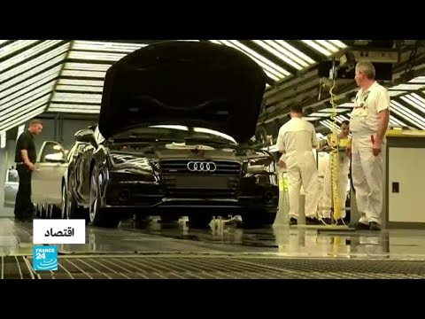 شاهد شركة أودي الألمانية للسيارات ستتخلى عن مئات الموظفين