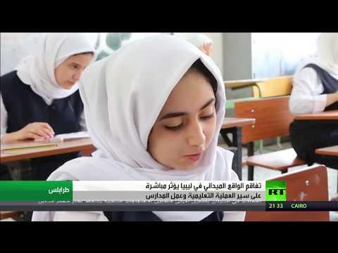 شاهد انعكاسات القتال في طرابلس على التعليم