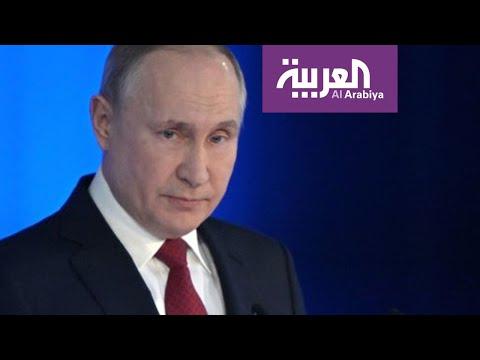 شاهد كيف أعاد بوتين للدب الروسي أمجاده خلال 20 عاما فقط
