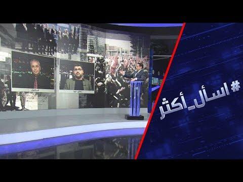 شاهد مناورات تركية في ليبيا وإصرار على دعم السرّاج