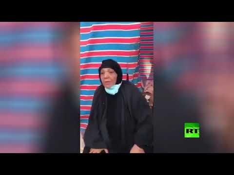 شاهد امرأة تعرّضت للضرب خلال مظاهرات العراق