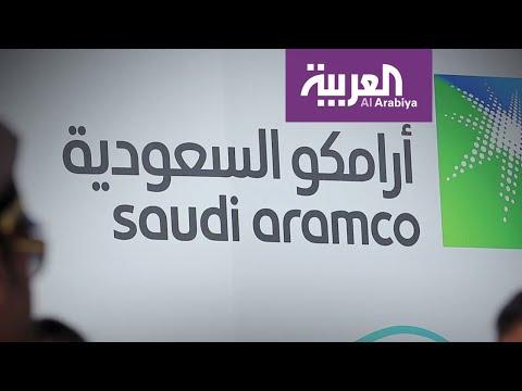شاهد أسرار فن الممكن الذي تطبقه شركة أرامكو السعودية