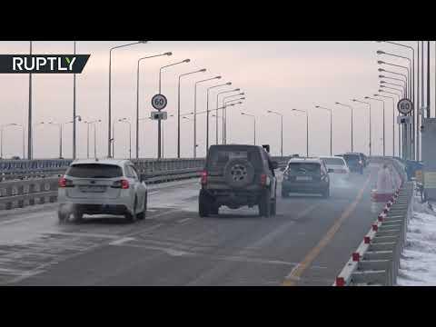 شاهد إعادة فتح جسر روسكي في أقصى شرق روسيا
