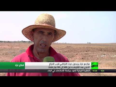 عودة مزارعي غزة إلى مناطق السياج الحدوديِّ