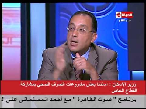 وزير الري أزمة المياه بسبب الشبكات التي تسير فيها وليس المحطات