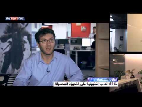 صناعة الألعاب الإلكترونيَّة في الأسواق العربيَّة