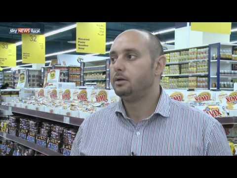 استغلال البقالات لعروض البيع في الإمارات