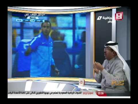 بالفيديو سعود المصيبيح يوضح أسباب ابعاد سامي الجابر عن تدريب الهلال