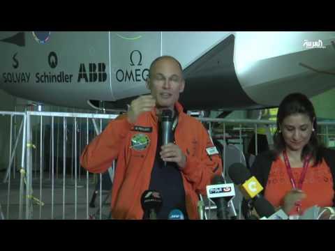 صوت الإمارات - بالفيديو  طائرة سولار أمبلس في طريقها إلى أبو ظبي