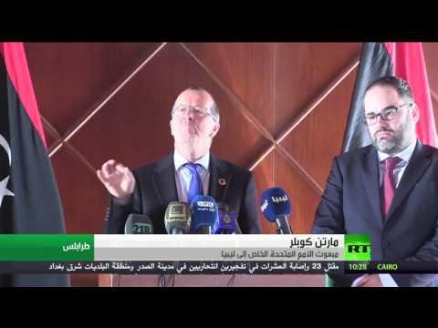 صوت الإمارات - شاهد كوبلر يوضح أن الليبيون يستطيعون تحقيق السلام
