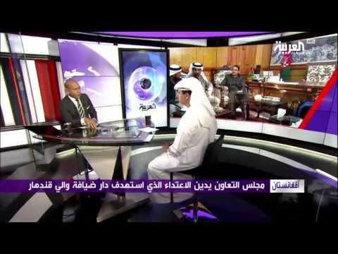 صوت الإمارات - شاهد الإمارات تنعى 5 موظفي إغاثة قُتلوا بتفجير قندهار