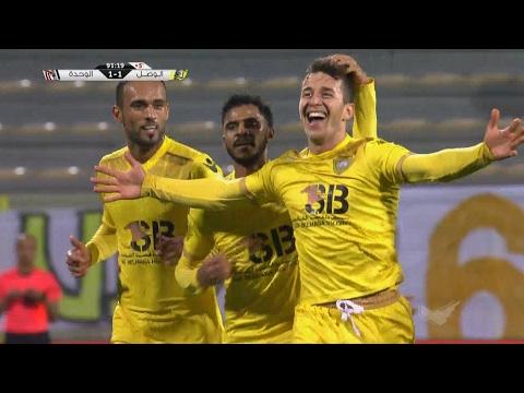 صوت الإمارات - شاهد الوصل يهزم الوحدة بهدفين مقابل هدف