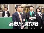 hk students kicked out of graduation for disrespecting national anthem