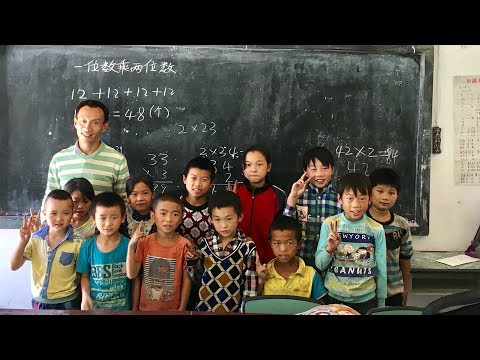 teachers' day a village teacher's persistence