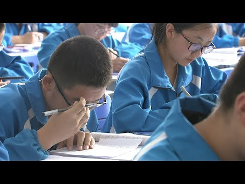 college entrance exam 40 years on