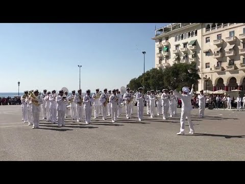 greek navy band plays hit pop