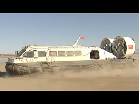 hovercraft carries passengers across chinarussia