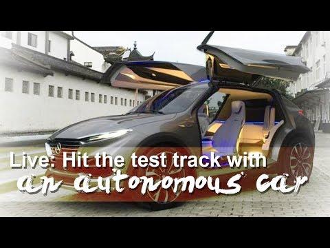 hit the test track with an autonomous