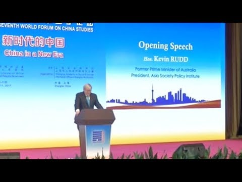 china in a new era widely discussed