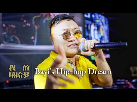 chinese hiphop goes from underground to mainstream