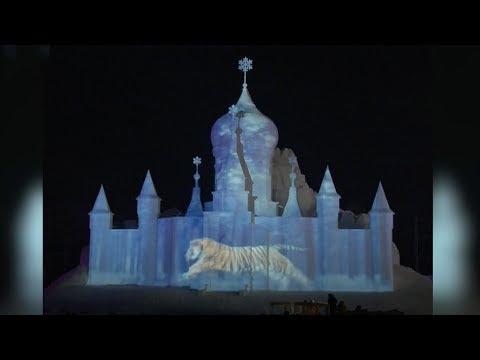 3d light show debuts at annual harbin ice sculpture festival