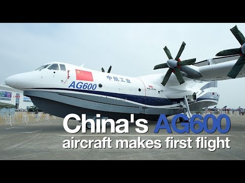 chinas ag600 aircraft makes maiden flight