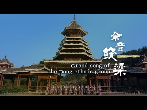 how chinas dong ethnic group saved their culture through music