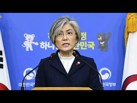 south korea to set aside funds for victims of wartime sex slavery