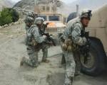 طالبان تعلن