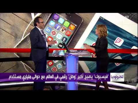 صوت الإمارات - شاهد اللغة العربية الأكثر استخدامًا على وسائل التواصل في المنطقة