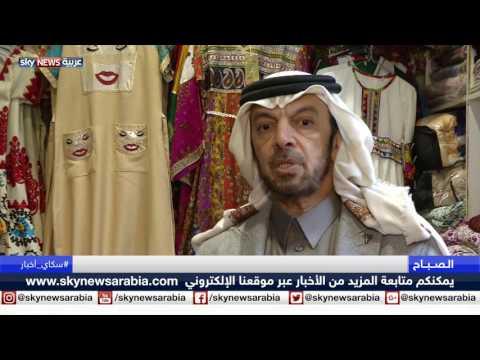 صوت الإمارات - شاهد زيارة خاصة إلى سوق القيصرية التراثي في الأحساء