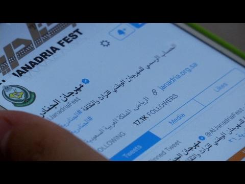 صوت الإمارات - شاهد تقنيات جديدة  في خدمة زوار الجنادرية