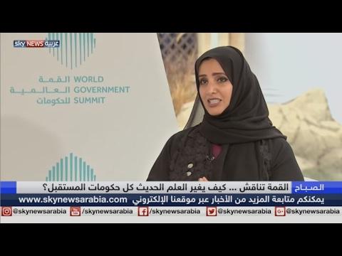صوت الإمارات - شاهد بن بشر يؤكّد أنّ دبي من رواد المدن الذكية