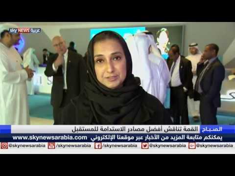 صوت الإمارات - شاهد نوال الحوسني تؤكّد أن الاستدامة من أهم تحديات المستقبل