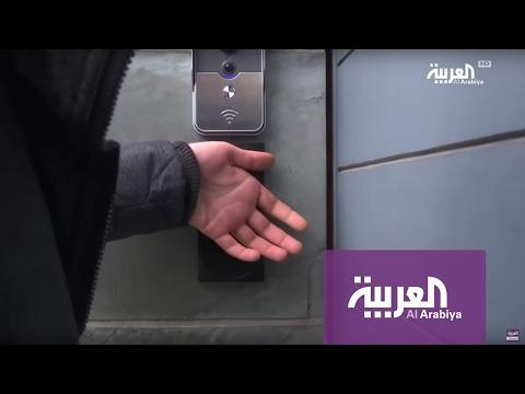 صوت الإمارات - شاهد زراعة رقائق إلكترونية في اليد