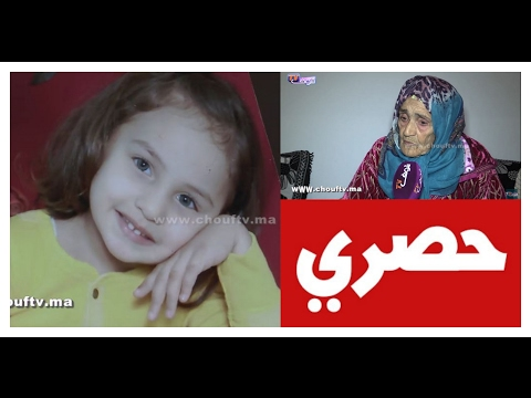 صوت الإمارات - شاهد الكشف عن آخر ما قالته الطفلة التي توفيت بعد تعنيفها من أسرتها