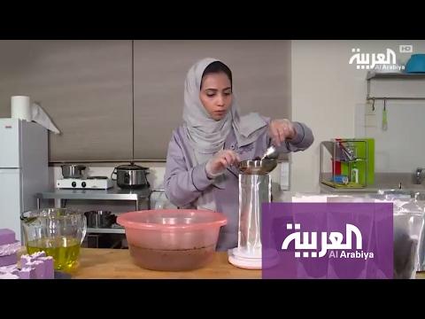 صوت الإمارات - مهندسة سعودية تصنع منتجات تجميلية بمعايير عالمية