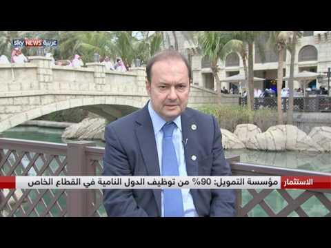 صوت الإمارات - شاهد 15 مليار دولار تمويل لمشاريع شبابية في المنطقة هذا العام