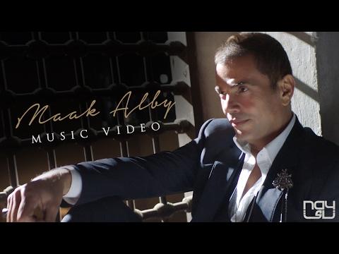 صوت الإمارات - بالفيديو كليب معاك قلبي لعمرو دياب يقترب من المليون مشاهدة