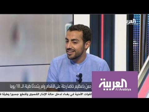 صوت الإمارات - شاهد رحلة صامتة على القدمين لمدة 18 يومًا
