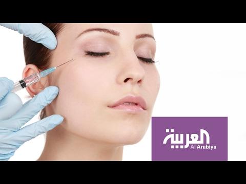 صوت الإمارات - بالفيديو  معلومات معمة قبل إجراء الفيلرز والبوتكس
